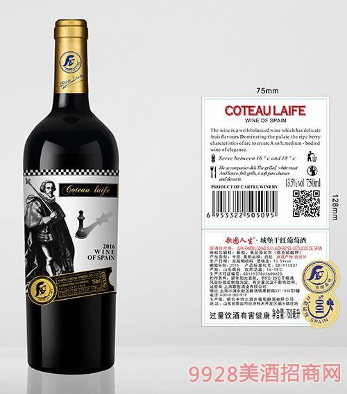 歌圖人生 賽朗系列 城堡干紅葡萄酒13.5度750ml