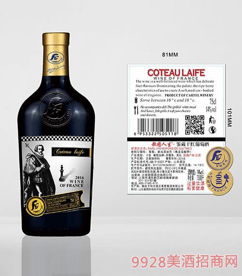 歌图人生 赛朗系列 鉴藏干红葡萄酒(开模瓶)14度750ml