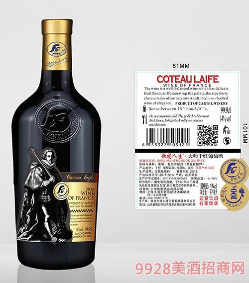 歌图人生 赛朗系列 大师(开模瓶)干红葡萄酒14度999ml