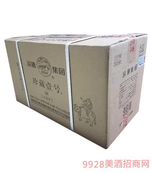 汾酒集团珍藏壹号酒20(箱)