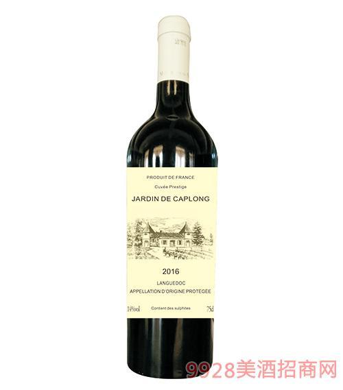 賽馬王圖花園干紅葡萄酒14度750ml