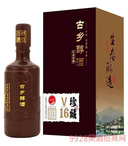 古乡醇酒生态珍藏V16-500ml