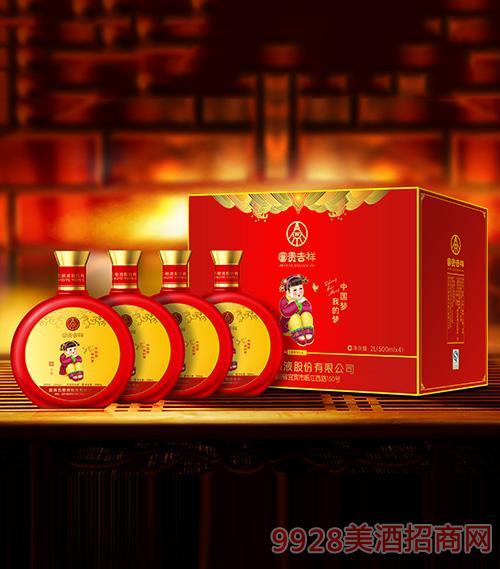 五粮液股份·富贵吉祥酒—中国梦(红)38度 52度500ml