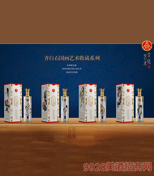 五粮液股份·文化艺术酒—齐白石国画系列42度 52度500ml