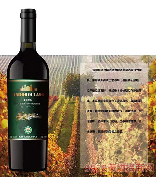 玛格欧朗有机葡萄酒精选级13.5度750ml