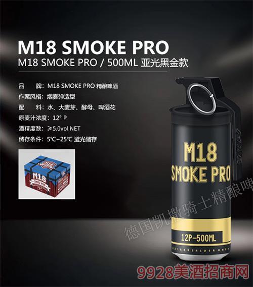M18 SMOKE PRO精酿啤酒500ml亚光黑金款