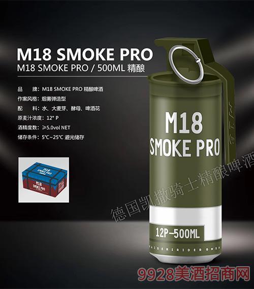 M18 SMOKE PRO精酿啤酒500ml