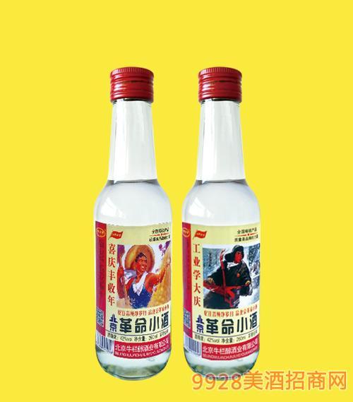 北京革命小酒42度260mlx20