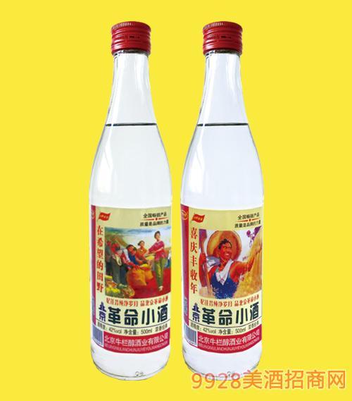 北京革命小酒42度500mlx12