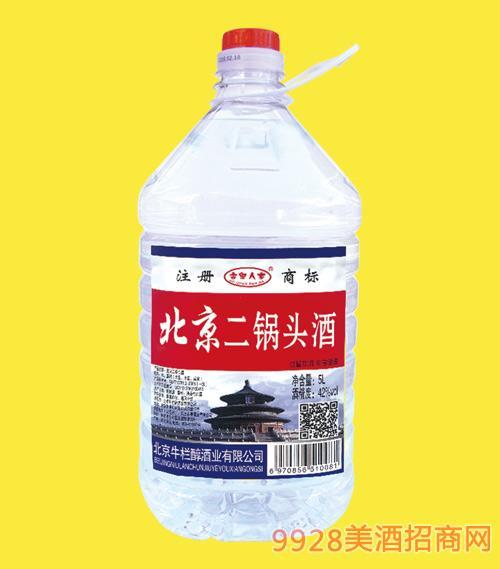 北京二锅头酒桶装42度50度56度5Lx4