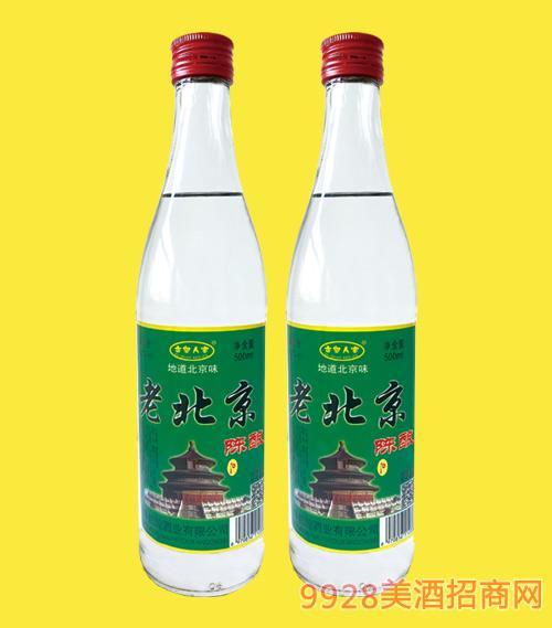 老北京陈酿酒42度500mlx12