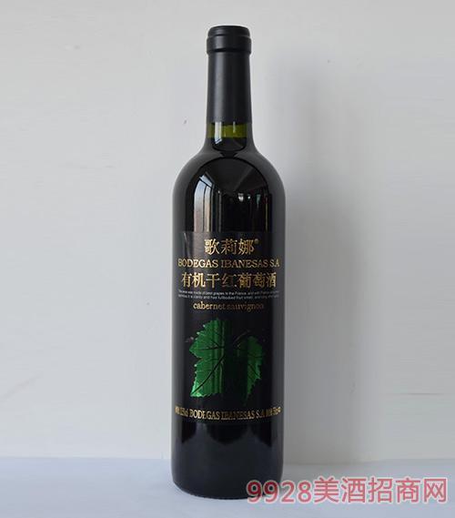 歌莉娜赤霞珠有机干红葡萄酒
