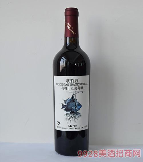 歌莉娜-有机美乐干红葡萄酒