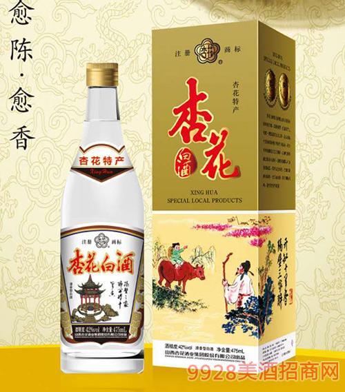 杏花白酒复古版42度475ml