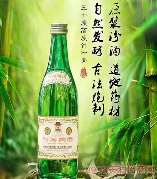 竹叶青酒500ml