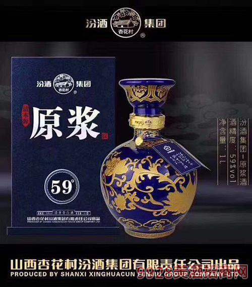 汾酒集团原浆酒59度1L