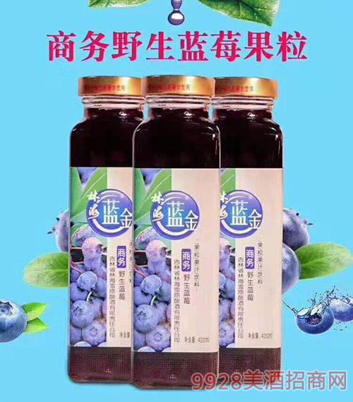 商务野生蓝莓果粒