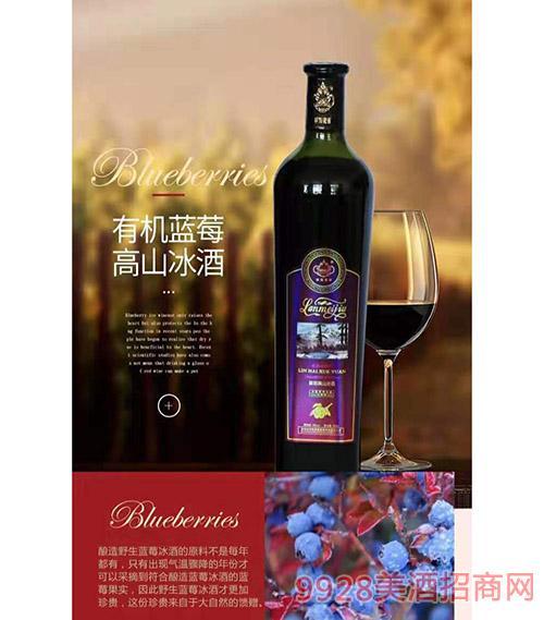 有机高山蓝莓冰酒