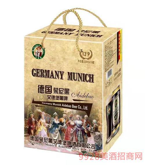 德国慕尼黑艾德堡黑啤330mlx18罐