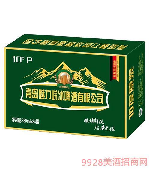 魅力崂冰啤酒330mlx24罐