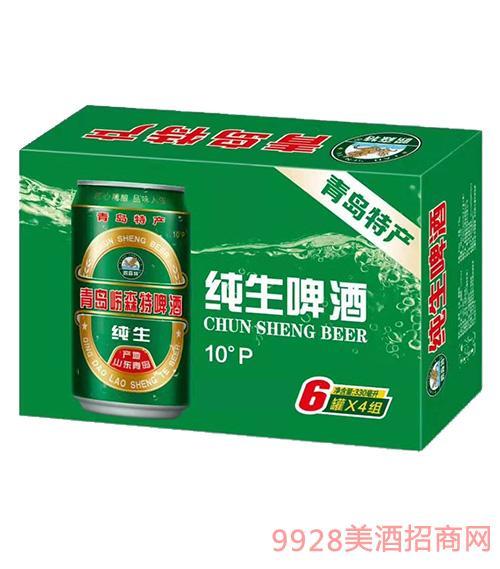 纯生啤酒330mlx4