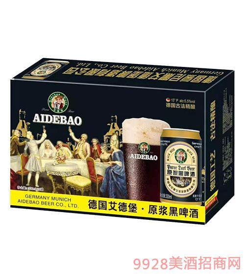 德国艾德堡·原浆黑啤酒5.5度330ml