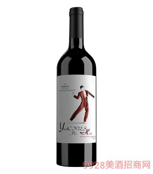 雅斯特好先生干红葡萄酒2016-14度750ml