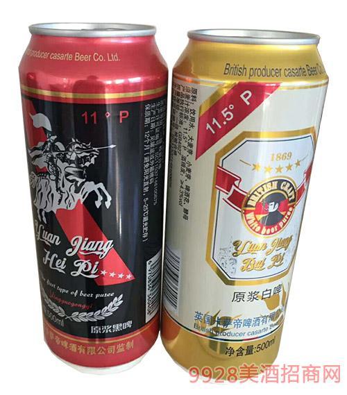 卡�_帝原�{啤酒