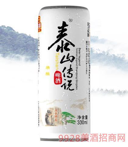 泰山传说精酿白啤 330ml