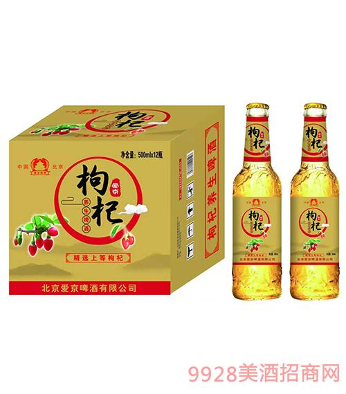 爱京枸杞啤酒500ml