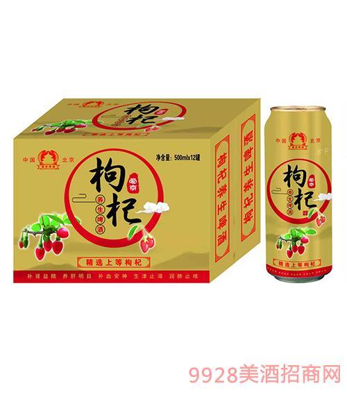 爱京枸杞养生啤酒500mlx12