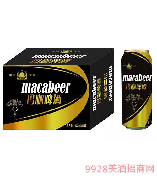 爱京玛咖啤酒500mlx12