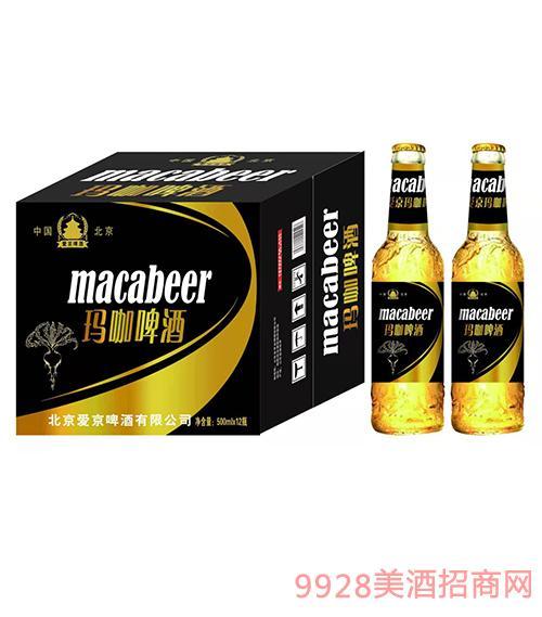 爱京玛咖养生啤酒