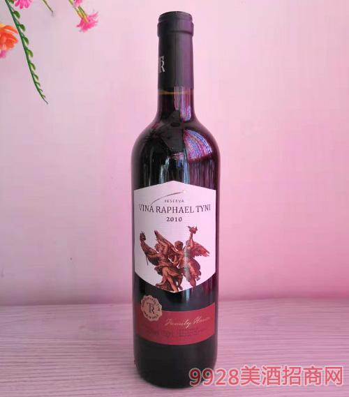 智利家族荣耀干红葡萄酒750ml