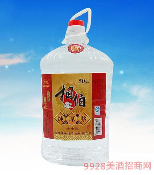 相伯纯原浆酒5L