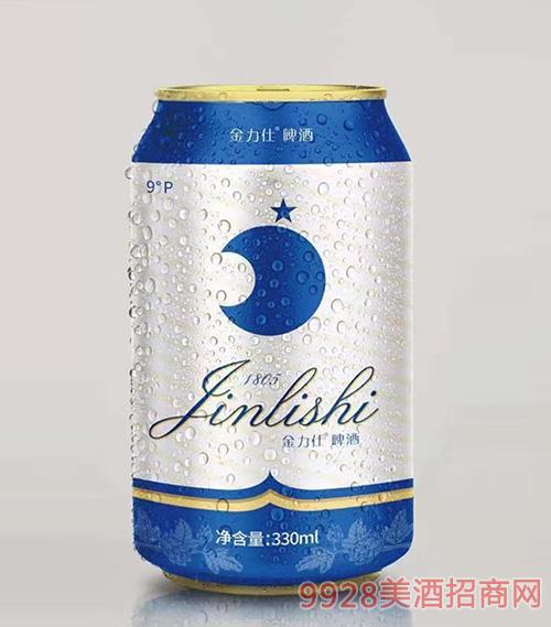 金力仕啤酒330ml