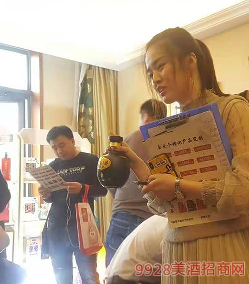 河南尊邦酒�I有限公司2019成都春糖��招商�F��