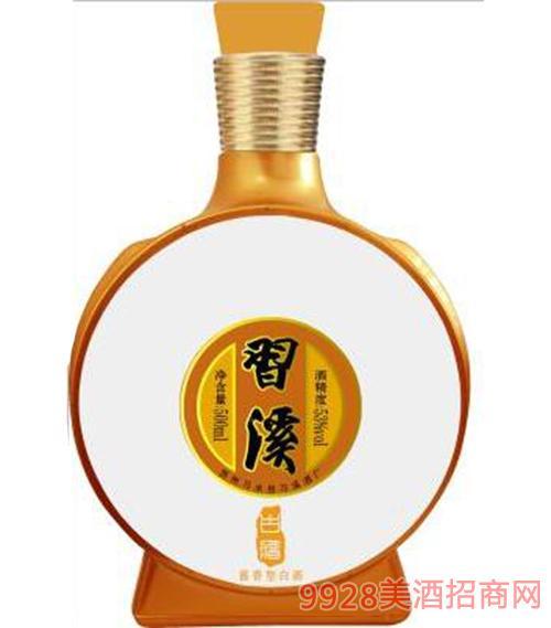 习溪酒53度500ml