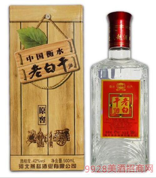 燕赵风老白干酒原窖(仿木盒)