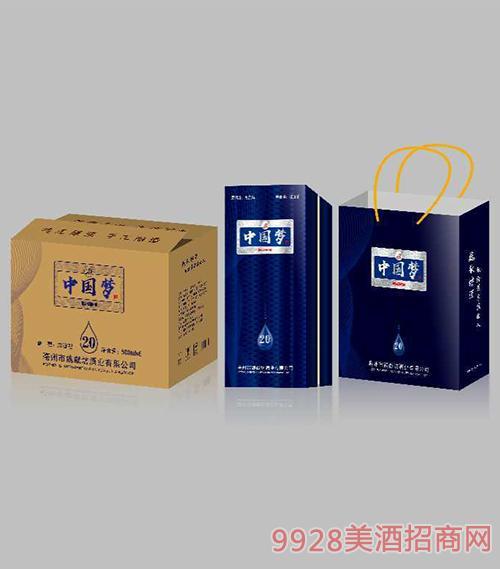 中国梦酒20-500ml