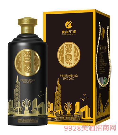 習酒·香港回歸20周年53度5L、2.5L