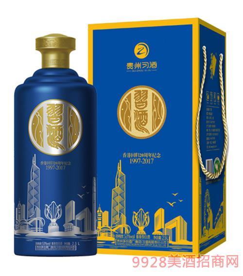 习酒·香港回归20周年(蓝盒)53度5L、2.5L