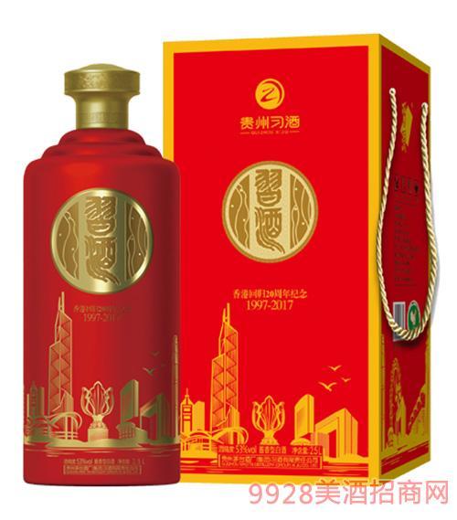 习酒·香港回归20周年(红盒)53度5L、2.5L