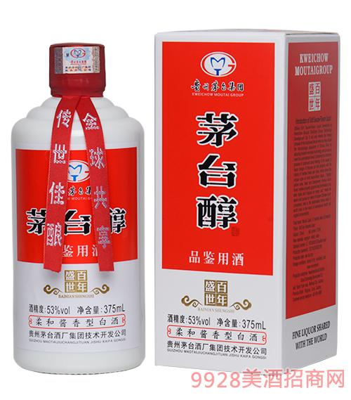 茅台醇品鉴用酒盛世百年53度375ml