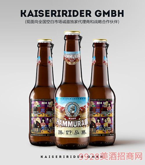 德国凯撒骑士精酿啤酒-四格漫画208ml