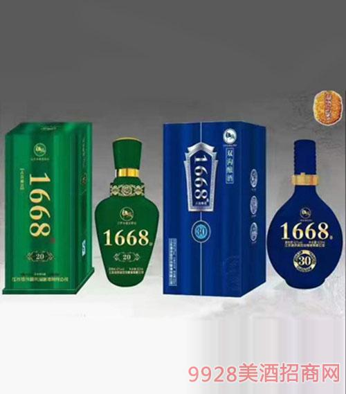 双沟酿酒1688-20年30年