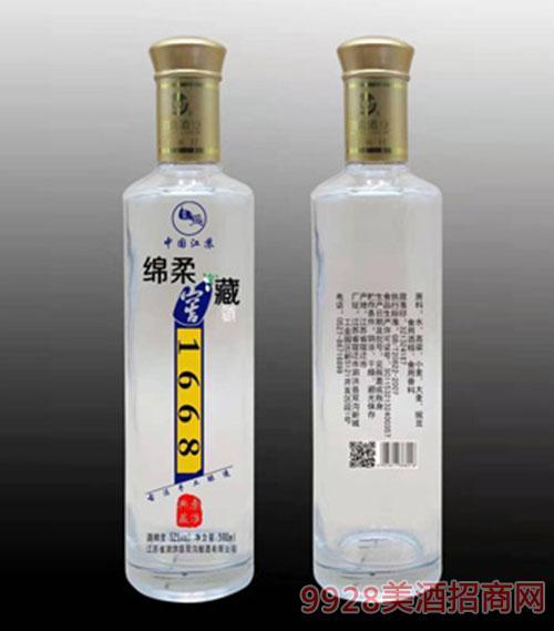 52度綿柔窖藏1668光瓶酒