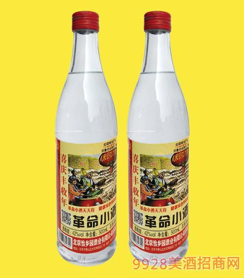 革命小酒42度500mlx12