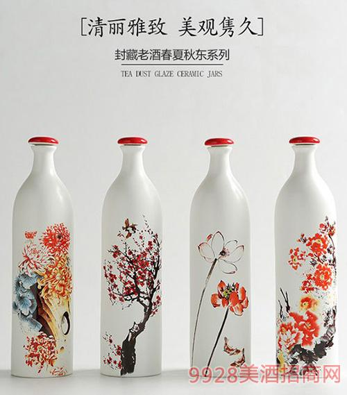 �高淮春夏秋冬酒52度500ml