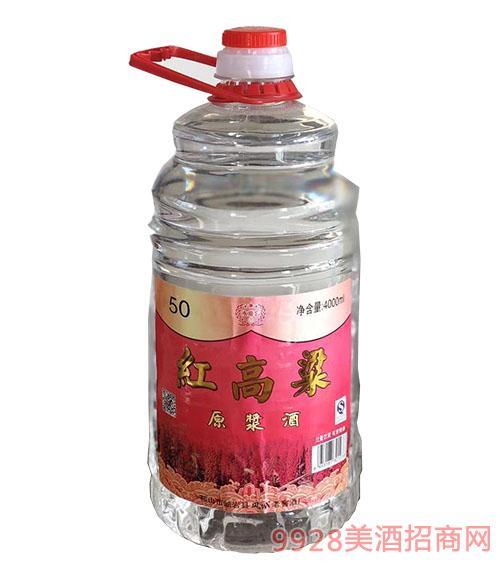 红高粱原浆酒4000ml